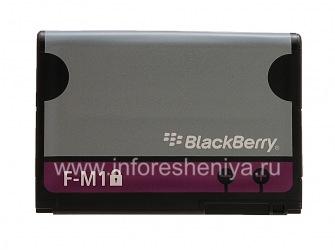 Аккумулятор F-M1 (копия) для BlackBerry, Серый/Фиолетовый